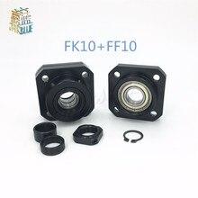 SFU1204 ballscrew Поддержка 1 шт. FK10 и 1 шт. FF10 для 12 мм 1204 Ballscrew Конец Поддержка ЧПУ