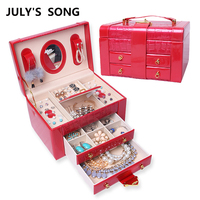JULY'S SONG Jewelry Storage Box Fashion Three Layer With Mirror PU Leather Lockable Portable Travel Jewelry Organizer Display