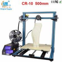 CREALITY 3D Печати Размер 500*500*500 мм Металл CR-10 Шкив Версия 3D Принтер DIY Kit Алюминий С Подогревом кровать + Боросиликатное Стекло Плиты