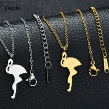 Eleple Stainless Steel Animal Series Flamingo Ostrich Necklaces for Women Customized Fashion Jewelry Manufacturers S-N737