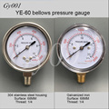 YE-60 A Membrana Scatola del Gas Manometro Meter Misuratore di Micropressure Kpa Metro Misuratore di Pressione Negativa