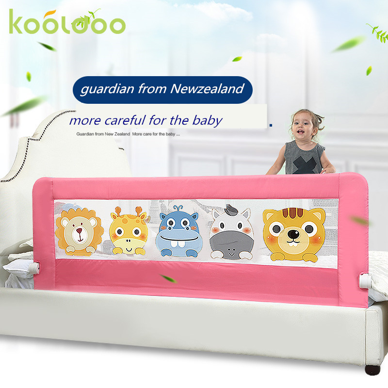KOOLDOO double-sided mesh bed guardrail infant child shatter-resistant bed fence bed 1.8-2 m baby shatter-resistant guardrail