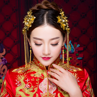 Classical Bridal Hair Sticks Gold Color Vintage Traditional Chinese Bride Hair Jewelry Set Tassel Earrings Hairband