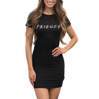 """Καθημερινό Μαύρο Φόρεμα με print """"friends"""""""