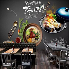 Delicious Korean cuisine upscale restaurant saury background wall paper mural home decoration custom photo wallpaper