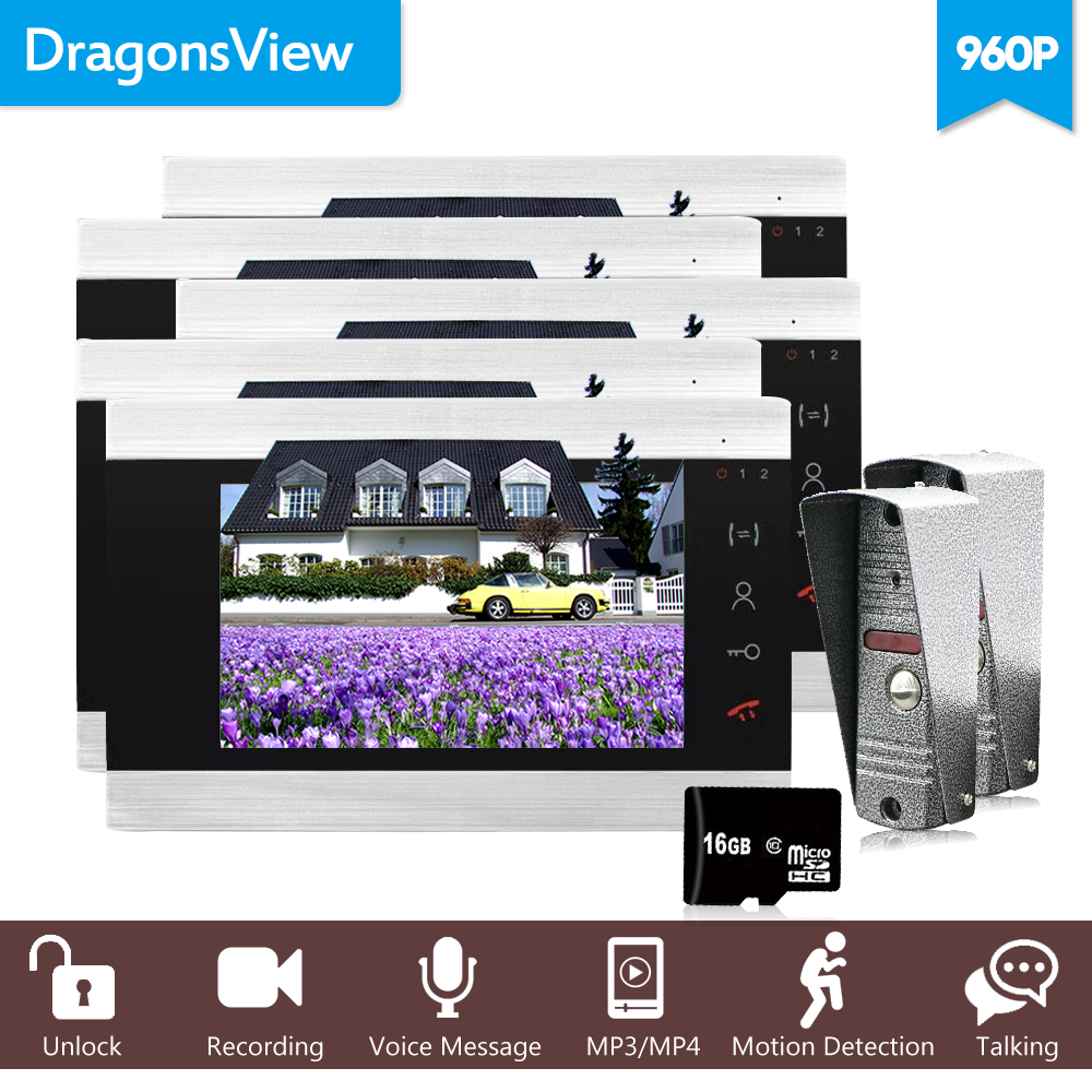 Dragon sview 7
