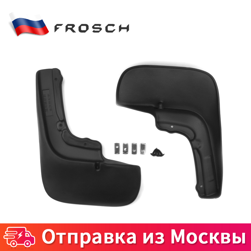 цена на Mud Flaps Splash Guard Fender rear For Citroen Jumper 2007-For PEUGEOT Boxer 2006-without expanders арок standard