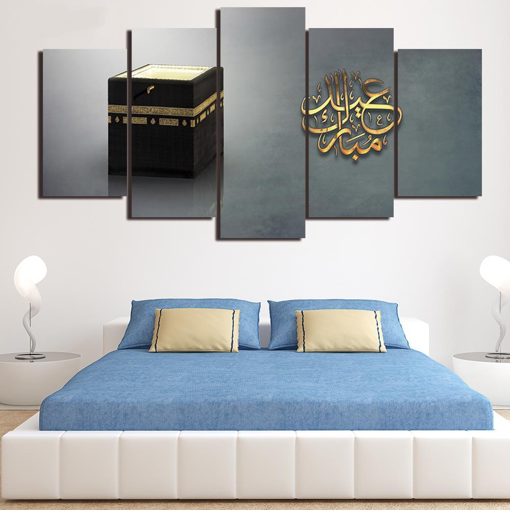 5 pezzi islamico mekka wall art quadri su tela per soggiorno camera ...