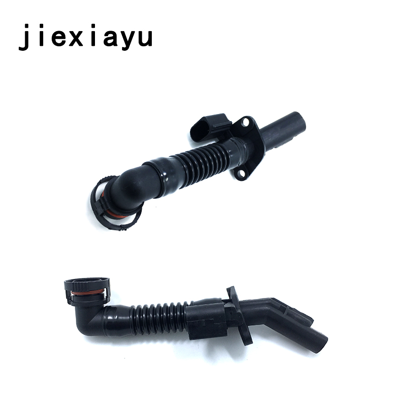 2PCS Exhaust Pipe Breather Tube Hose Form Valve Cover For CC EOS Phaeton Q7 Touareg Passat V6 3.2 3.6 03H 103 202 D 03H103202D ...