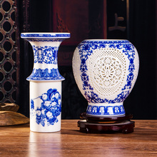 antique ceramics and exquisite hollow out Chinese antique vase vase household adornment handicraft furnishing articles