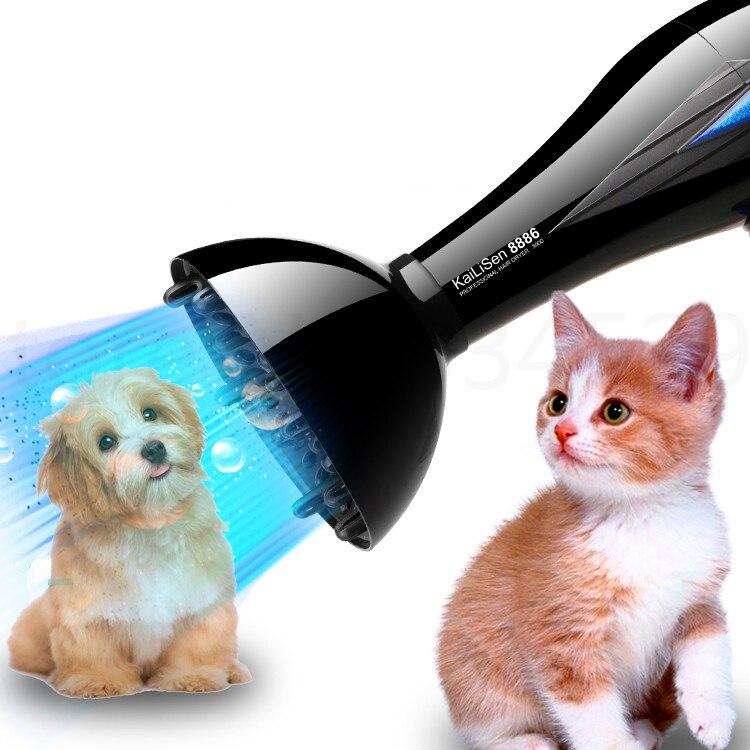 P02 de Alta potencia secador de pelo mudo secador de pelo de perro mascota de Pe