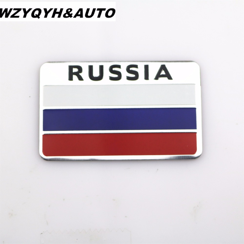 3d aluminum russia map national flag car stickers styling. Black Bedroom Furniture Sets. Home Design Ideas
