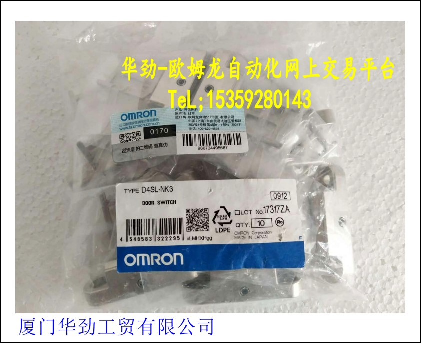 Original genuine OMRON OMRON D4SL-CN5 new safety door switch connector cable in stockOriginal genuine OMRON OMRON D4SL-CN5 new safety door switch connector cable in stock
