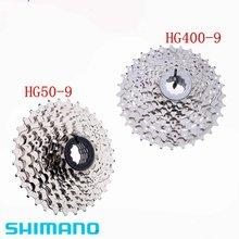 SHIMANO Alivio/ Sora CS-HG400-9 9 speed bicycle Cassette 11-32T for MTB/ Road Bike