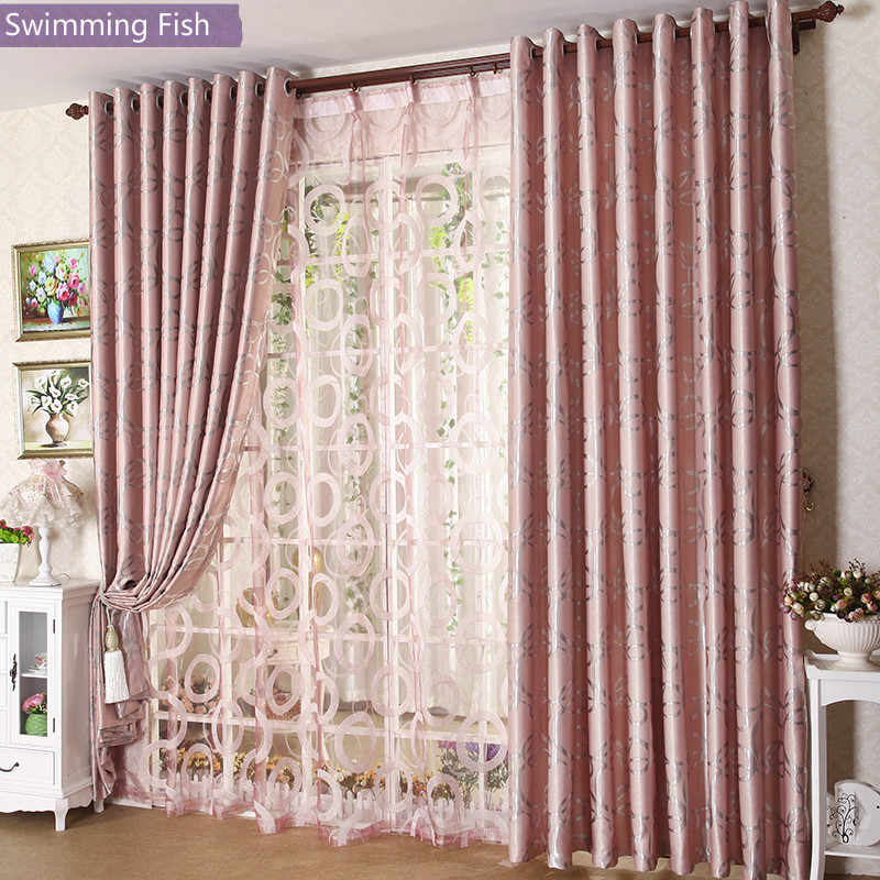 Pink Curtain High Grade Jacquard Geometric Blackout Curtain 90% Shade Drape For Bedroom Living Room Tulle Blind Order Seperately