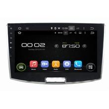 """Klyde 2 DIN 10.1 """"Android 7.1 Автомобильный Мультимедийный Плеер для VW MAGOTAN 2012-2015 автомобиля Радио стерео 4 ядра без DVD аудио"""