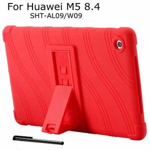 Ударопрочный силиконовый чехол для планшета Huawei Mediapad M5 8,4/W09, iBuyiWin, ультратонкий резиновый чехол из ТПУ + сенсорная ручка