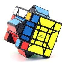MF8 Son-Mum Cube II Puzzle Black/Primary Cubo Magico Educational Toy Gift Idea X'mas Birthday'