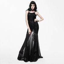 Женское длинное платье с вышивкой готическое в стиле стимпанк