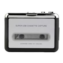 Лента для ПК Супер USB Cassette-to-MP3 конвертер Захват аудио музыкальный плеер