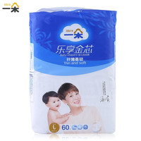 IDore Baby Diapers Disposable Nappies Ultra Thin Large Absorb Capacity Breathable 6dtex Non Woven Fabric Unisex