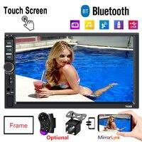 2 din 7018b General Car 7 inch HD Multimedia MP5 Touch Screen Player Auto audio Car Stereo MP3 Bluetooth Radio USB Mirror Link