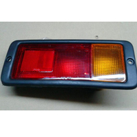 LARATH Pair New Tail Rear Light Lamp Set Kit LH+RH For Mitsubishi Pajero MONTERO Shogun 91 03 MR124963FC MR124964FC