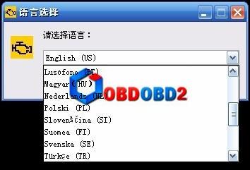 ODIS2_