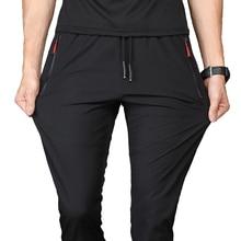 Новые мужские повседневные штаны на осень и зиму, дизайнерские одноцветные, размера плюс, тонкие Стрейчевые штаны, мужские свободные спортивные штаны M~ 5XL AFK01