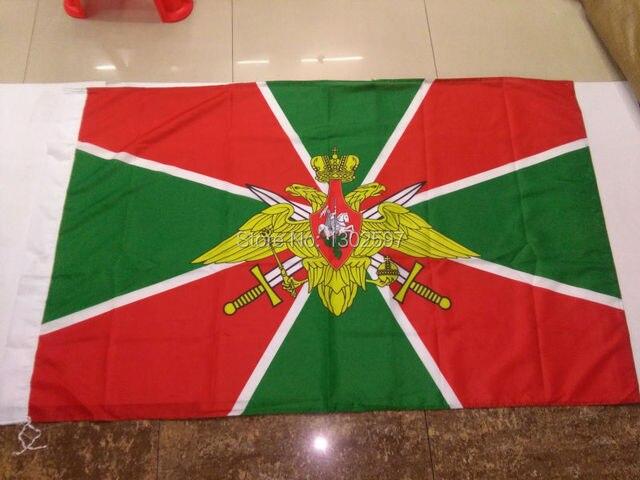 "Freeshipping3ft x 5ft/גבול רוסי משמרות/כוחות ביטחון שאינם צבאיים של רוסיה הדגל באנר 150x90 ס""מ דגל גדול לחגיגה"