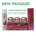 Yiqi que blanquea la crema 2 + 1 Eficaces En 7 Días contra la peca crema para blanquear la cara cuidado de la piel