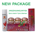yiqi cream 2+1 Effective In 7 Days anti freckle whitening cream for face skin care