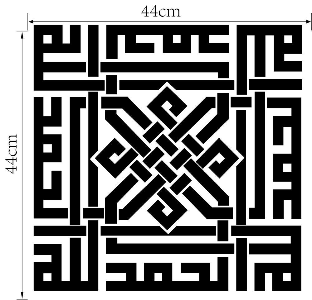 Wallpaper Islam Muslim Arab Bismillah Quran Kaligrafi Stiker Dinding Pvc Tahan Air Seni Stiker Dinding Hitam