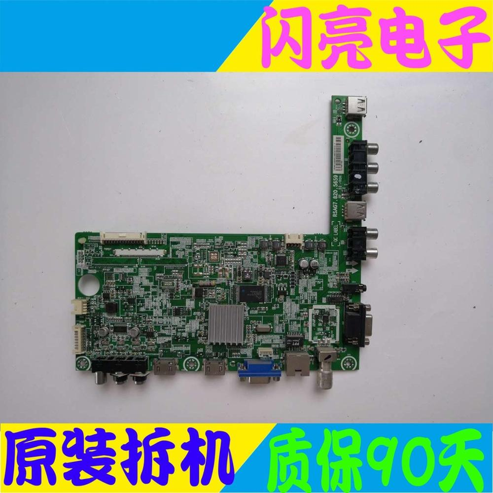 Delicious Main Board Power Board Circuit Logic Board Constant Current Board Led 39h130 Motherboard Rsag7.820.5659 Screen He390hh-e51 Accessories & Parts Circuits