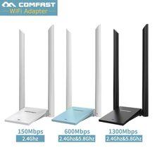 長距離デュアルバンド 2.4 グラム 5 グラムワイヤレス usb 無線 lan アダプタ 600/1300 150mbps 802.11ac/b/ g/n 無線 lan usb USB3.0 wi fi ドングル usb ネットワークカード