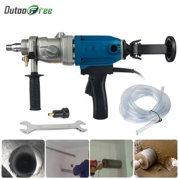 1800W Power Tools Diamond Drilling Machine Portable Adjustable Water Drilling Machine Drilling Concrete Reaming Machine