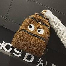 2017 nuevas mujeres mochilas niñas mochila de dibujos animados de invierno Coreano adorable personaje bolsas bolsas de la escuela de moda de piel de lana de cordero negro