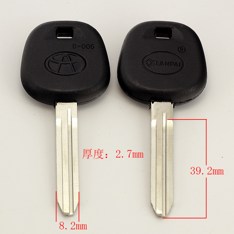 C146 Plastic TOY Blank Key