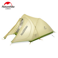 1 77KG Naturehike 2 Person Camping Tent 20D Silicone Fabric Double Layers Rainproof NH Outdoor Ultralight