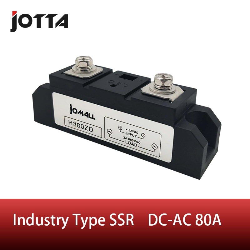 80A Industrial SSR Solid State Relay 80A Input 4 32VDC Output 24 680AC in Relays from Home Improvement
