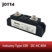 SSR-80A Industrial SSR Single-phase Solid State Relay 80A Input 3-32VDC;Output 440AC цена