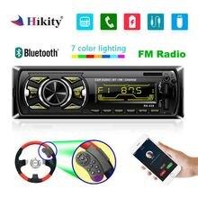 Autoradio Hikity 1 din Autoradio Bluetooth lecteur multimédia MP3 récepteur d'entrée FM Aux USB avec commande à distance