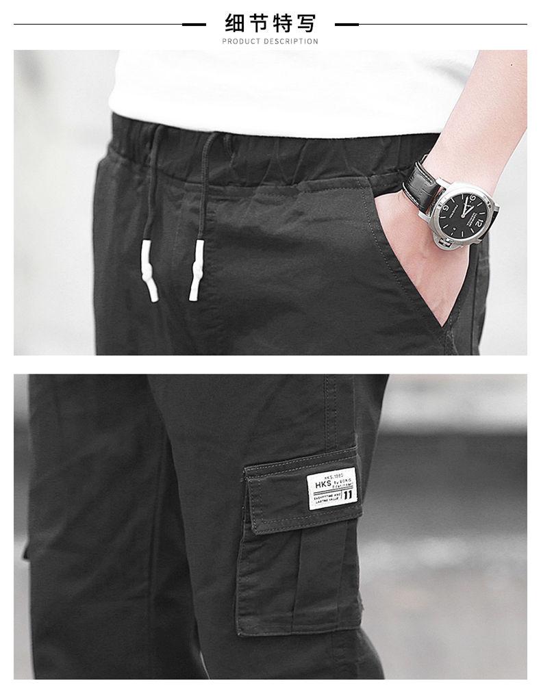 7XL Cargo Pants Men Quality Cotton Pencil Pants Male Washed Slim Fit Pants Mens Trousers Korean Brand MuLS Plus Size Casual Pant 16