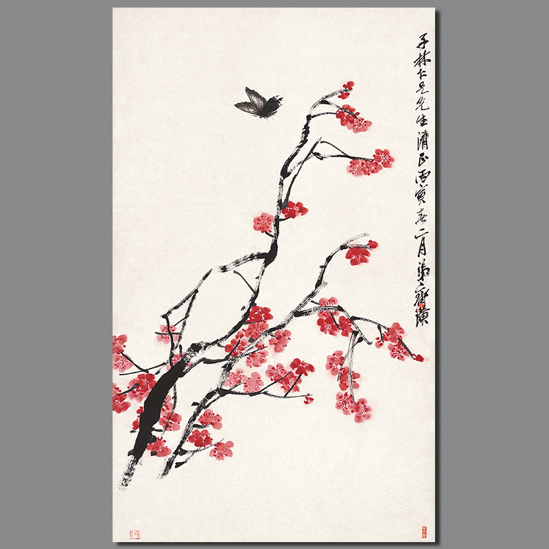 ᑎ‰Chinese qi baishi decoration Red Plum flower ink calligraphy wall ...