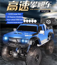 Big fast climbing off road rc die cast toy cars 2855 2.4G 1:8 full scale 51cm big foot high speed pick-up remote contol truck