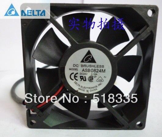 SXDOOL FE24B3 80mm 8cm 8025 DC 24V 2 wire cooling fan
