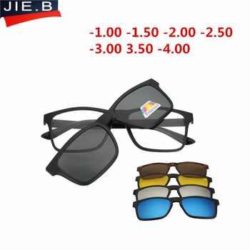 Polarized Sunglasses Finished Myopia Eyewear Optical Eyeglasses Frame Men Belt Magnet 5 Clip Sunglasses Myopia Glasses Frame - Category 🛒 Apparel Accessories