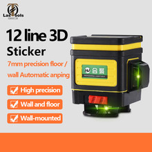 Weilian 3D 12 Lines Laser Level with Self-Leveling 360 Horizontal And Vertical Cross Super Powerful Green Laser Beam Lines(China)