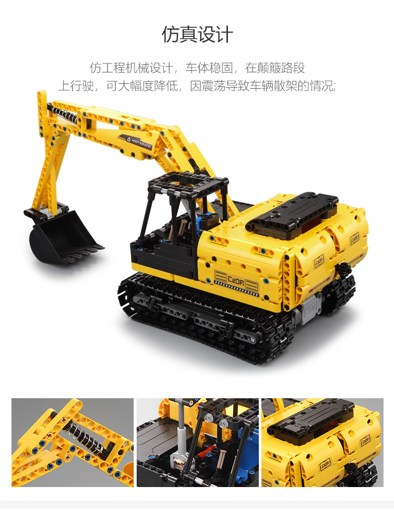 C51057-07