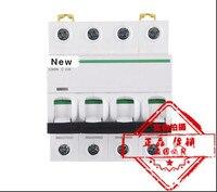 100% 새 원본 상자에 1 년 보증 ic65n 4 p c10a a9f18410